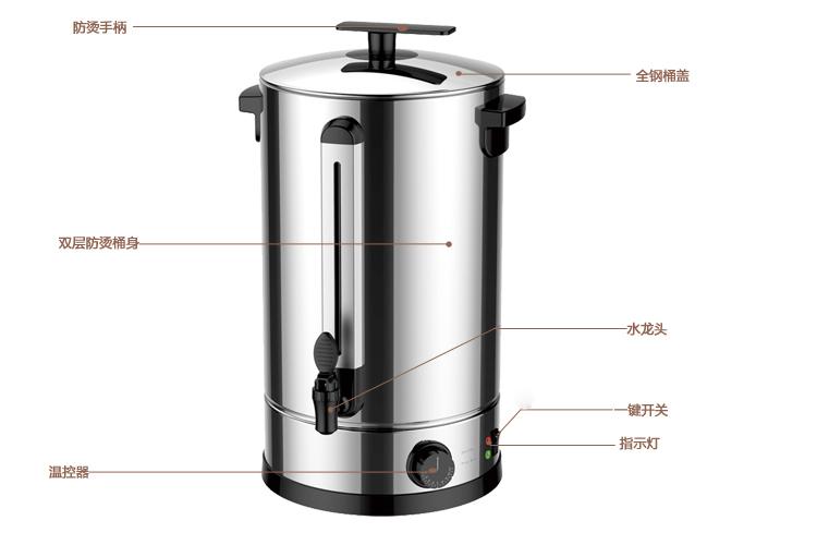 驰牌b51b电热开水桶
